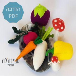 הדרכה להכנת ירקות בד, כולל גזרות