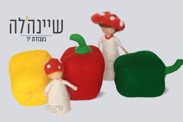 צעצועי בד, וולדורף, פלפלים ושתי בובות צמר בצורת פטריות